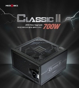 마이크로닉스 Classic II 700W +12V Single Rail 85+